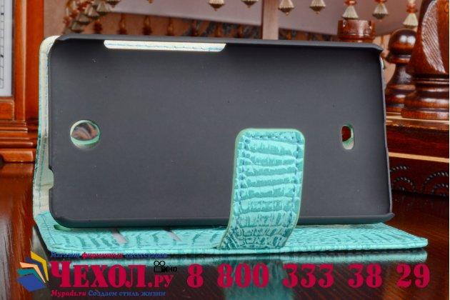 Фирменный чехол-книжка с подставкой для Microsoft Lumia 430 лаковая кожа крокодила цвет морской волны бирюзовый