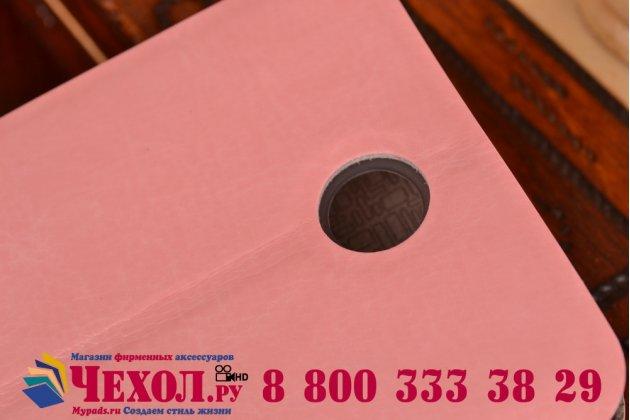 Фирменный чехол-книжка из качественной водоотталкивающей импортной кожи на жёсткой металлической основе для Microsoft Lumia 430 розовый