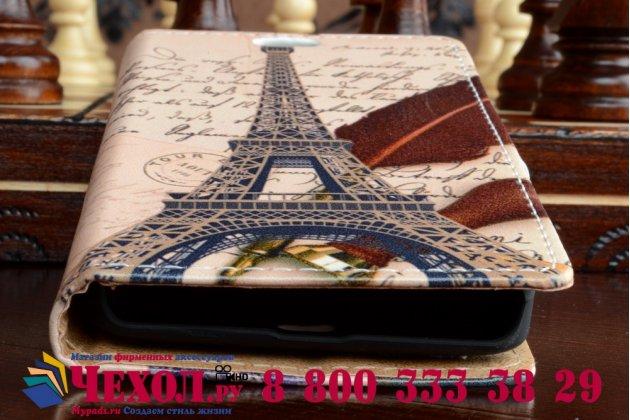 """Фирменный уникальный необычный чехол-подставка с визитницей кармашком для Microsoft Lumia 430 """"тематика Франция"""""""