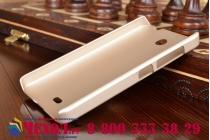 Фирменная задняя панель-крышка-накладка из тончайшего и прочного пластика для Microsoft Lumia 430 золотая