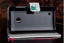 """Фирменный уникальный необычный чехол-книжка для Nokia Lumia 530/ 530 Dual Sim """"тематика Сова"""""""