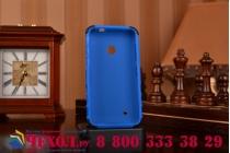 Противоударный усиленный ударопрочный фирменный чехол-бампер-пенал для Nokia Lumia 530 синий