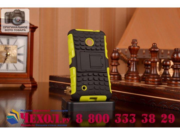 Противоударный усиленный ударопрочный фирменный чехол-бампер-пенал для Nokia Lumia 530 зелёный..