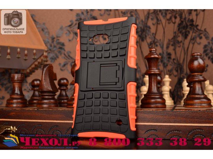 Противоударный усиленный ударопрочный фирменный чехол-бампер-пенал для Nokia Lumia 730 оранжевый..