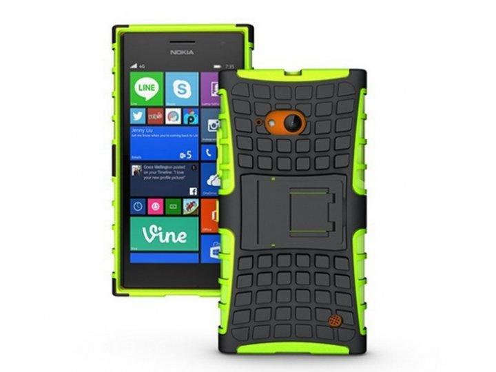 Противоударный усиленный ударопрочный фирменный чехол-бампер-пенал для Nokia Lumia 730 Dual sim зелёный..