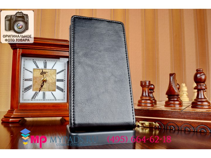 Фирменный оригинальный вертикальный откидной чехол-флип для Nokia Lumia 730 Dual sim черный из импортной кожи ..