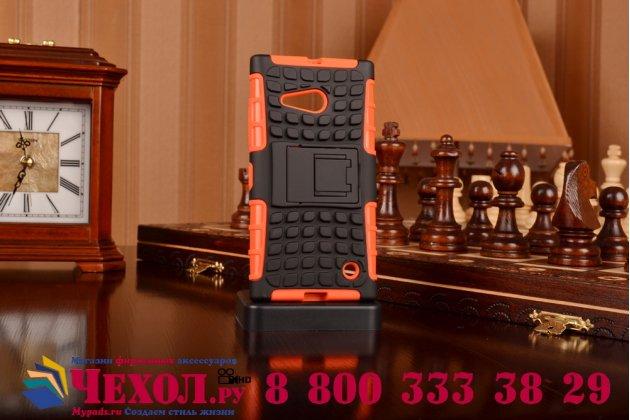 Противоударный усиленный ударопрочный фирменный чехол-бампер-пенал для Nokia Lumia 735 оранжевый