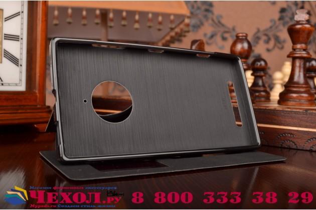 Фирменный чехол-книжка для Nokia Lumia 830 черный с окошком для входящих вызовов и свайпом водоотталкивающий
