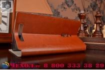 Фирменный чехол-книжка из качественной водоотталкивающей импортной кожи на жёсткой металлической основе для Nokia Lumia 830  коричневый
