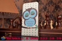 """Фирменный вертикальный откидной чехол-флип для Nokia Lumia 830 """"тематика Сова"""""""