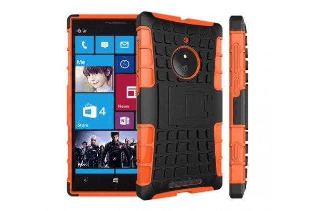 Противоударный усиленный ударопрочный фирменный чехол-бампер-пенал для Nokia Lumia 830 оранжевый