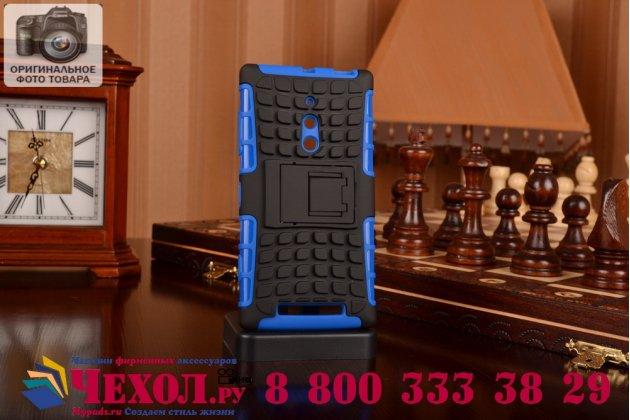 Противоударный усиленный ударопрочный фирменный чехол-бампер-пенал для Nokia Lumia 830 синий