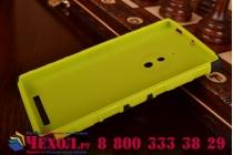 Противоударный усиленный ударопрочный фирменный чехол-бампер-пенал для Nokia Lumia 830 зелёный