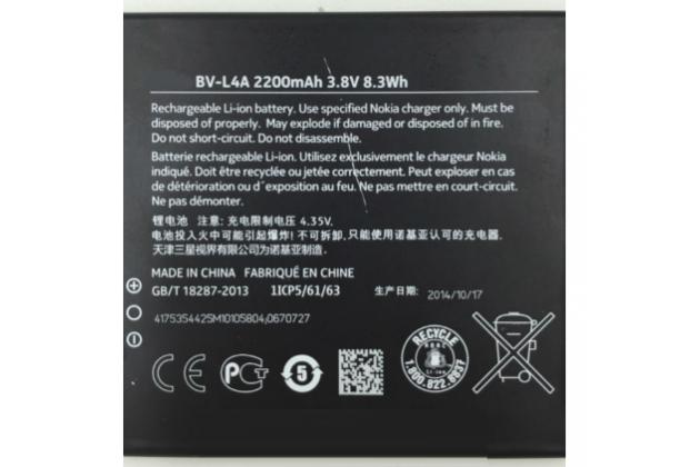 Фирменная аккумуляторная батарея 2200mAh на телефон Nokia Lumia 830 + гарантия