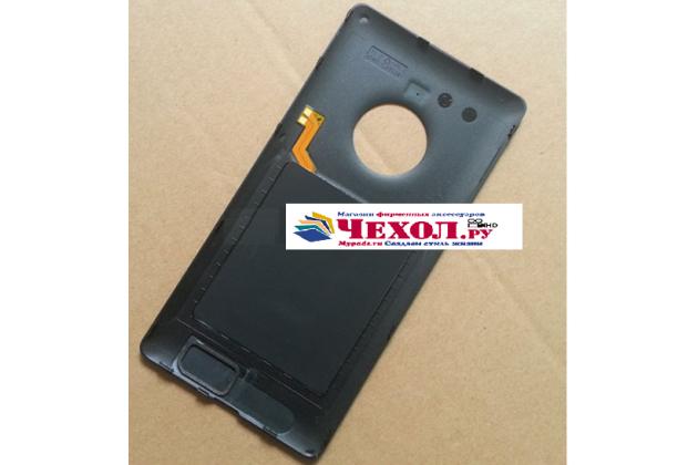 Фирменная родная оригинальная задняя крышка с функцией беспроводной зарядки и логотипом для Nokia Lumia 830 черная