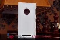Фирменная задняя панель-крышка из тончайшего и прочного пластика для Nokia Lumia 830 белая
