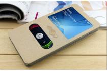 Фирменный чехол-книжка для Nokia Lumia 830 золотой с окошком для входящих вызовов и свайпом водоотталкивающий