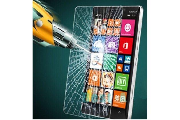 Фирменное защитное закалённое противоударное стекло премиум-класса из качественного японского материала с олеофобным покрытием для Nokia Lumia 830