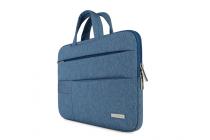 Чехол-сумка-бокс для Xiaomi Mi Notebook Air 12.5 с отделением для дополнительных аксессуаров из высококачественного материала синяя