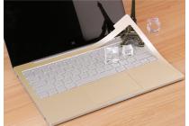 Фирменная оригинальная защитная пленка-наклейка на твёрдой основе, ударопрочная, которая не увеличивает ноутбук в размерах для Xiaomi Mi Notebook Air 12.5 Золотая