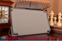 """Фирменный умный чехол-книжка самый тонкий в мире для NVIDIA SHIELD Tablet 2 K1 8.0 """"Il Sottile"""" коричневый пластиковый"""