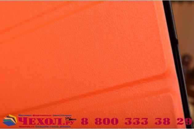 """Фирменный умный чехол-книжка самый тонкий в мире для NVIDIA SHIELD Tablet 2 K1 8.0 """"Il Sottile"""" оранжевый пластиковый"""