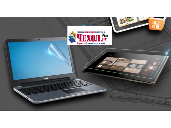 Фирменная оригинальная защитная пленка для планшета Nvidia Shield Tablet 16GB WiFi/32GB LTE глянцевая..