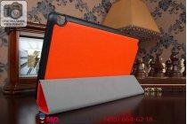 """Фирменный умный чехол-книжка самый тонкий в мире для Nvidia Shield Tablet  """"Il Sottile"""" оранжевый пластиковый"""