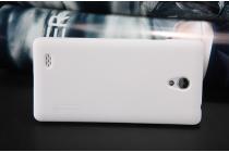 """Фирменная задняя панель-крышка-накладка из тончайшего и прочного пластика для OPPO Joy 3"""" белая"""
