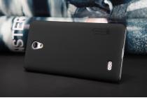 """Фирменная задняя панель-крышка-накладка из тончайшего и прочного пластика для OPPO Joy 3"""" черная"""