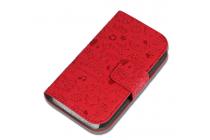 """Фирменный уникальный необычный чехол-книжка для OPPO Neo 5 / 5S"""" """"тематика Pretty Girl"""" красный"""