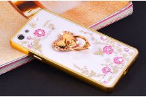 """Фирменная металлическая задняя накладка из тончайшего авиационного алюминия для Oppo A33"""" декорированная стразами и кристаллами """" тематика Сердце"""" розовая"""