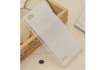 """Фирменная ультра-тонкая силиконовая задняя панель-чехол-накладка для Oppo A33"""" белая"""