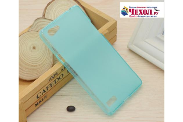 """Фирменная ультра-тонкая силиконовая задняя панель-чехол-накладка для Oppo A33"""" голубая"""