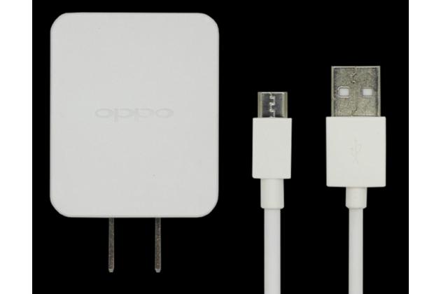 """Фирменное оригинальное зарядное устройство от сети для телефона Oppo A33"""" + гарантия"""