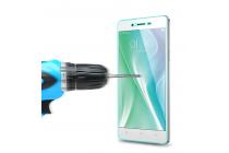 """Фирменное защитное закалённое противоударное стекло премиум-класса из качественного японского материала с олеофобным покрытием для телефона Oppo A33"""""""