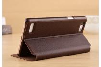 """Фирменный чехол-книжка для Oppo A33"""" коричневый с окошком для входящих вызовов и свайпом водоотталкивающий"""
