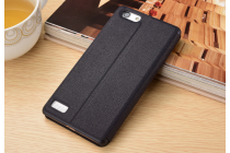 """Фирменный чехол-книжка для Oppo A33"""" темно-синий с окошком для входящих вызовов и свайпом водоотталкивающий"""