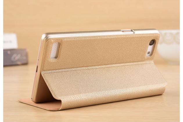 """Фирменный чехол-книжка для Oppo A33"""" золотой с окошком для входящих вызовов и свайпом водоотталкивающий"""