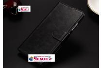 """Фирменный чехол-книжка из качественной импортной кожи с подставкой застёжкой и визитницей для ОППО А33"""" черный"""