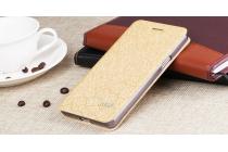 """Фирменный оригинальный водооталкивающий чехол-книжка для Oppo A33"""" золотой"""