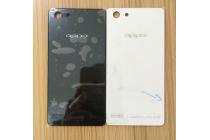 """Родная оригинальная задняя крышка-панель которая шла в комплекте для Oppo A33"""" белая"""
