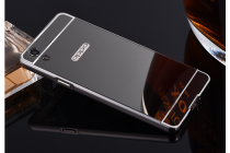 """Фирменная металлическая задняя панель-крышка-накладка из тончайшего облегченного авиационного алюминия для Oppo A37"""" черная"""