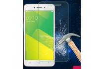 """Фирменное защитное закалённое противоударное стекло премиум-класса из качественного японского материала с олеофобным покрытием для телефона Oppo A37"""""""