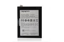 Фирменная аккумуляторная батарея 3075mAh на телефон Oppo A53 + инструменты для вскрытия + гарантия
