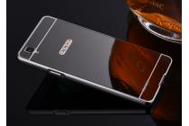 """Фирменная металлическая задняя панель-крышка-накладка из тончайшего облегченного авиационного алюминия для Oppo A53"""" черная"""