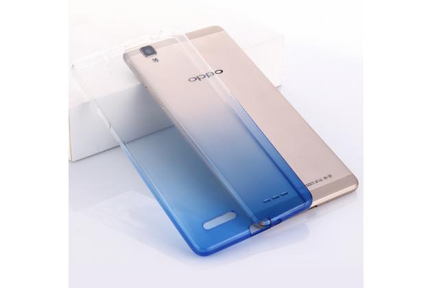 """Фирменная ультра-тонкая полимерная задняя панель-чехол-накладка из силикона для Oppo A53""""  прозрачная с эффектом дождя"""