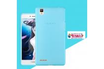 """Фирменная ультра-тонкая силиконовая задняя панель-чехол-накладка для Oppo A53"""" голубая"""