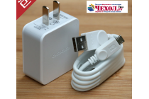 """Фирменное оригинальное зарядное устройство от сети для телефона Oppo A53"""" + гарантия"""
