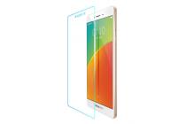 """Фирменное защитное закалённое противоударное стекло премиум-класса из качественного японского материала с олеофобным покрытием для телефона Oppo A53"""""""